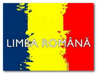 10-interesnyh-faktov-o-rumynskom-jazyke