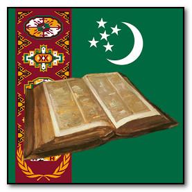15-interesnyh-faktov-o-turkmenskom-jazyke