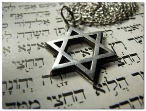 Афоризмы об Израиле и евреях